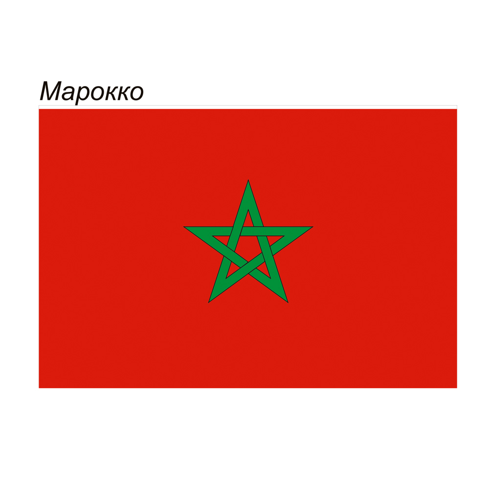 картинки марокко флаг записывала
