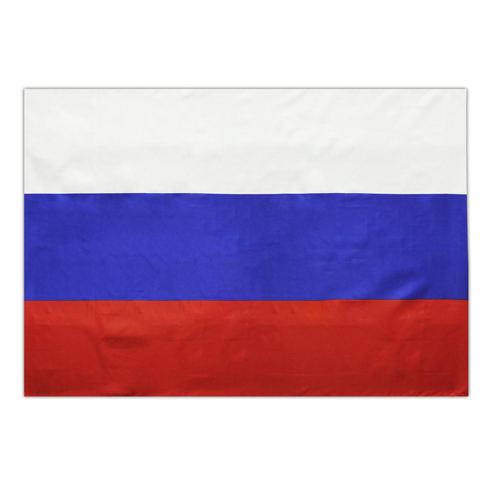 Картинка флаг триколор